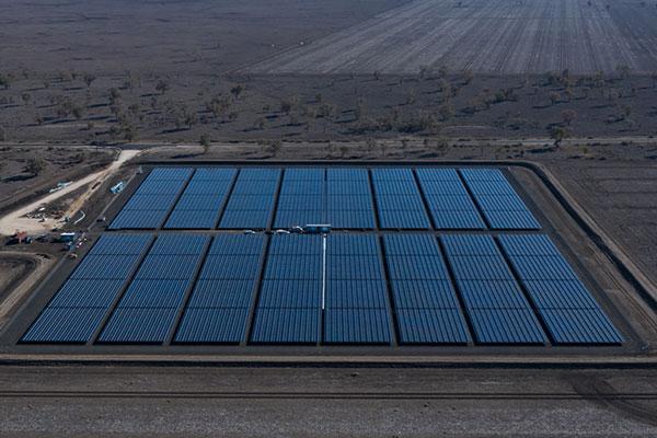 ニューサウスウェールズ太陽光発電所